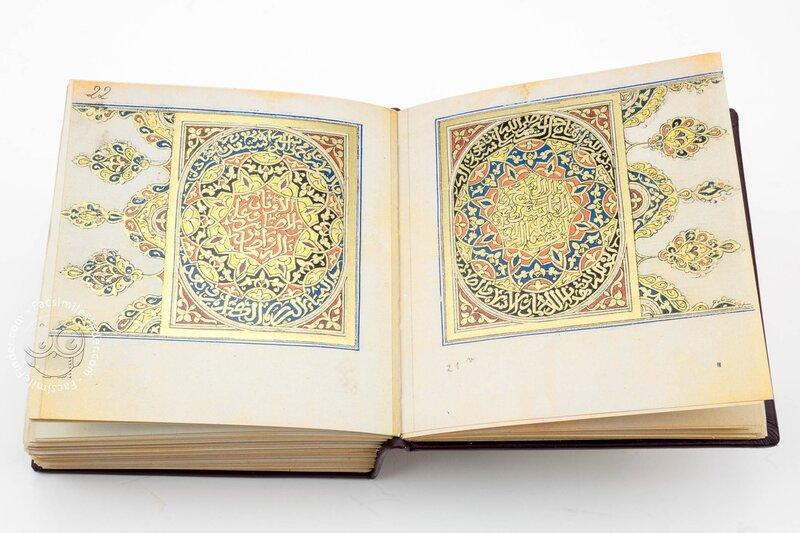 Al-Gazuli (Vienna, Österreichische Nationalbibliothek, Codex Vindobonensis Mixt. 1876)